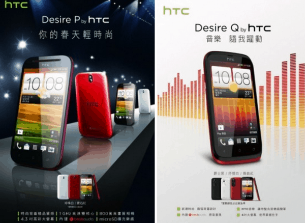 HTC readying Desire Q and P for the Taiwanese market - Android Central
