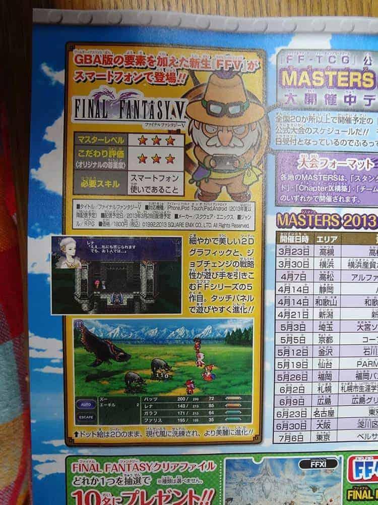 Japanese-leaked-magazine-scan-Final-Fantasy-V