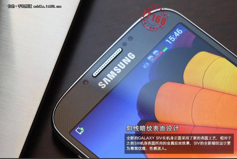 Samsung_Galaxy_SIV_China_3