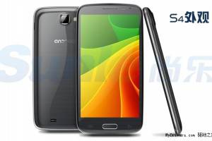 Samsung Galaxy S IV clone will be launched ahead of the original