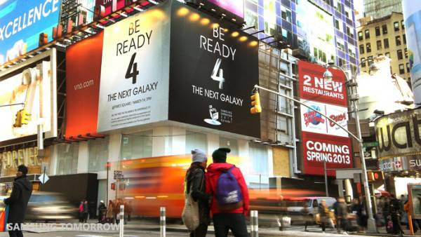 times square samsung galaxy s4 launch billboard 1 600x338
