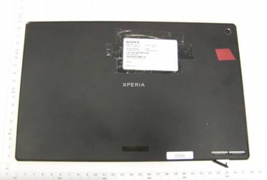 xperia-tablet-z-fcc-01-540x365