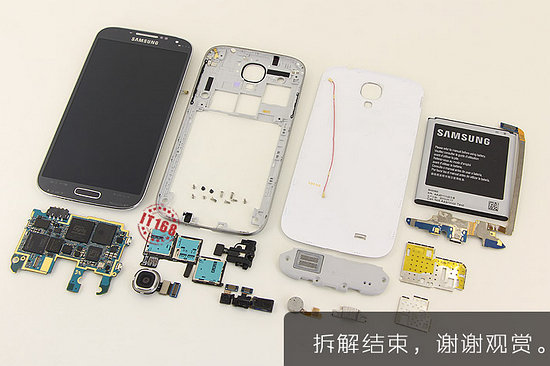 Samsung Galaxy S4 Teardown