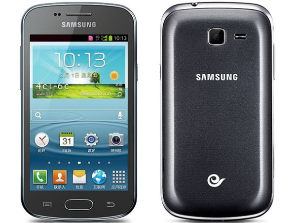 Samsung-Galaxy-Trend-2
