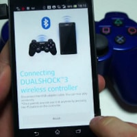 Sony-Xperia-phones-to-support-PlayStations-DUALSHOCK-3-controller
