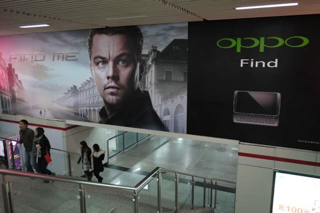 shanghai-oppo-find-me-large-ad