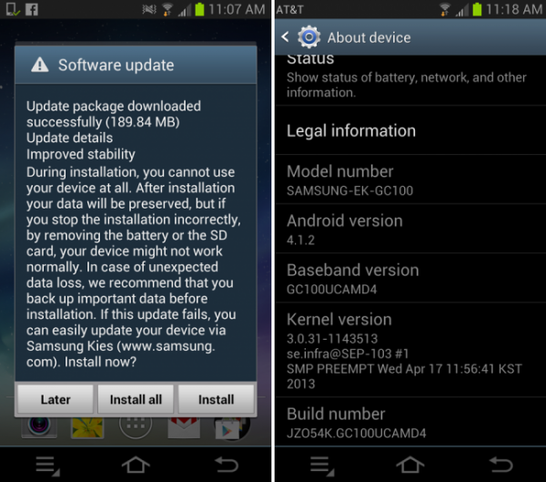 Galaxy-Camera-update-650x573