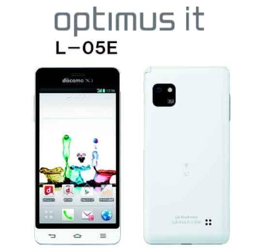 LG-Optimus-it