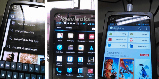 Mystery-Motorola-blackbox-phone-640x319