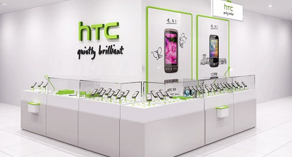 htc_store