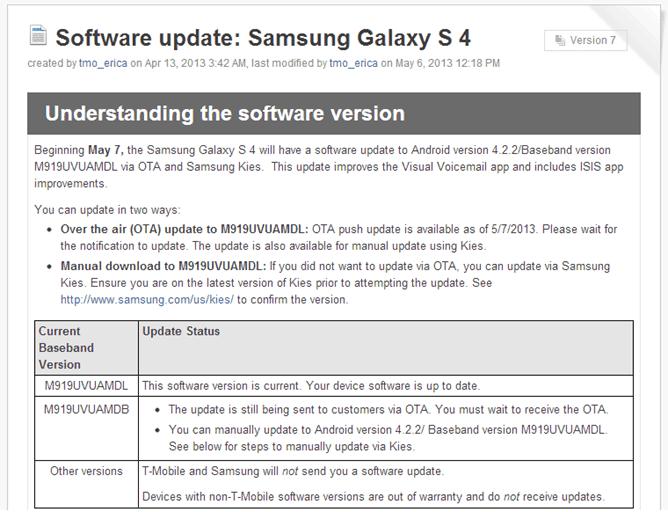 nexusae0_software_update_thumb4_thumb2