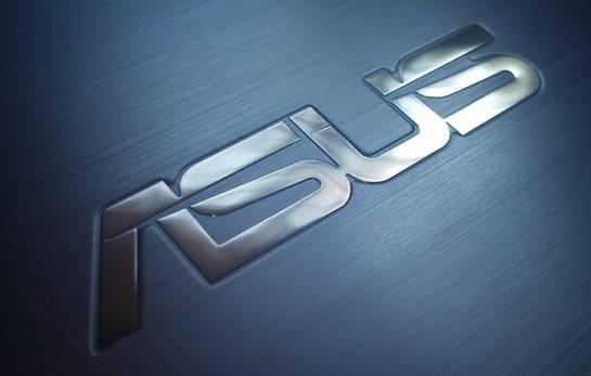 Asus logo metal