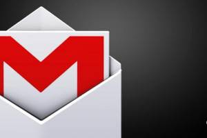 Gmail for Android Version 4.5.2 Now Available, the Delete Button Makes a Triumphant Return