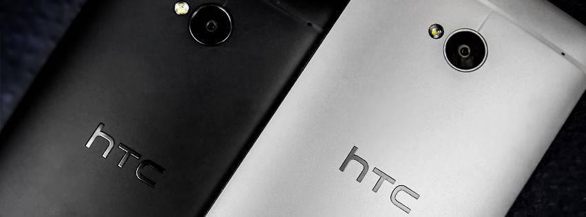 HTC One 56