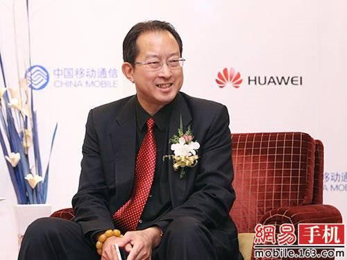 Huawei-K3V3