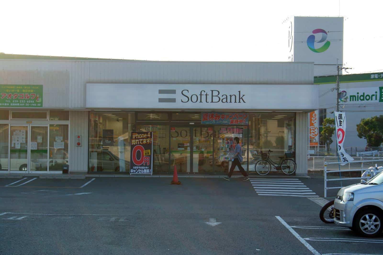 Store_of_Softbank_in_Japan