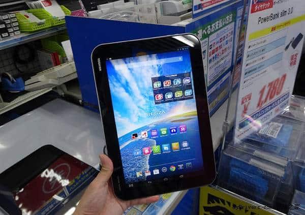 Toshiba-Tegra-4-Tablet