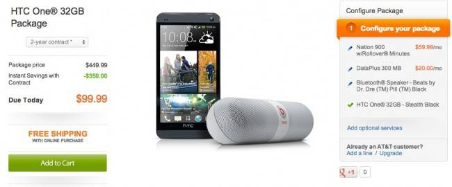 htc-one-deal-650x270