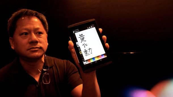 huang name specs copy 610x341