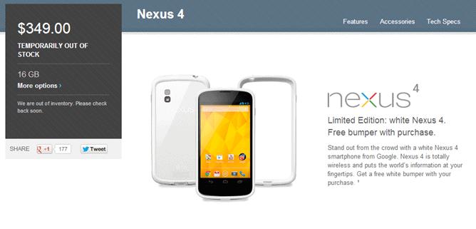 nexusae0_image_thumb5