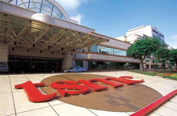 tsmc-building-logo