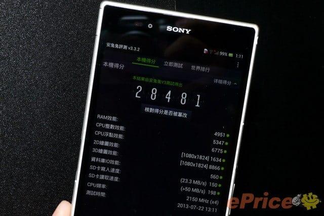 Sony-Xperia-Z-Ultra-Benchmark-1