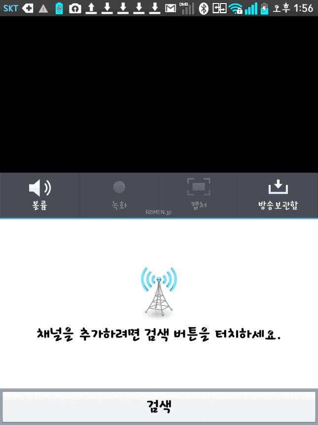 lg-vu-screenshot-645x860