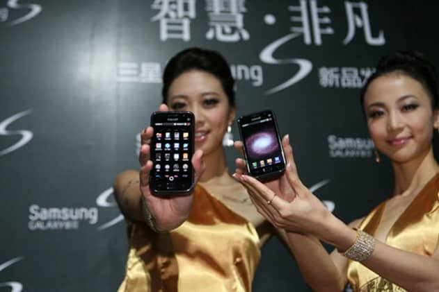 Android-China