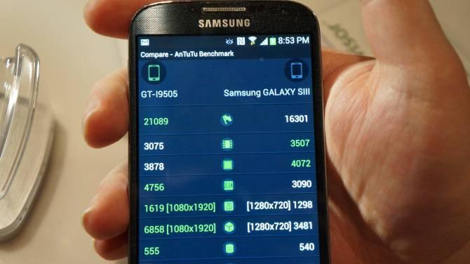 Galaxy-S-4-AnTuTu-4
