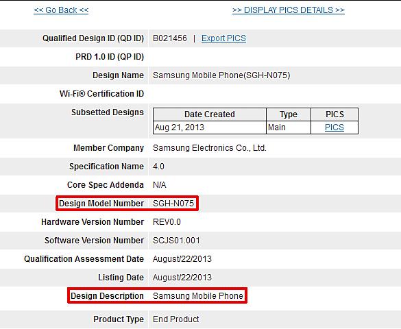 SGH-N075 SIG Certification