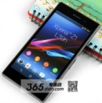 Xperia Z1 Front