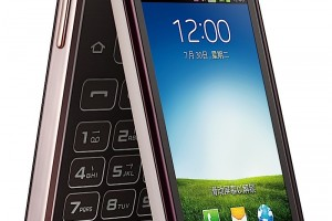 Samsung Hennessy is Now Official; The Flip-phone is Back, This Time with More Oomph