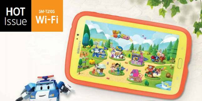 kids-galaxy-tab-3
