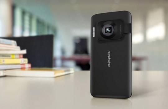 oppo-n-lens-render1-540x350