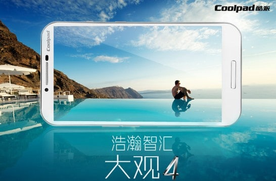 Coolpad-Magview-4