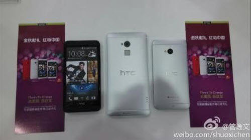 HTC Max back