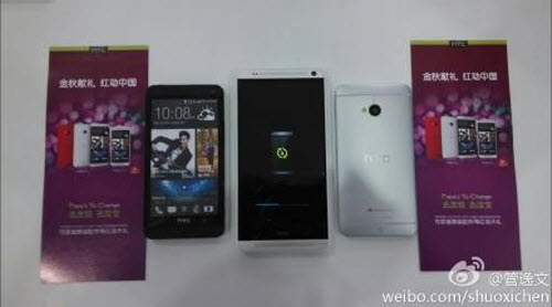 HTC Max front