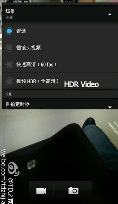 HTC One Max Cam 1
