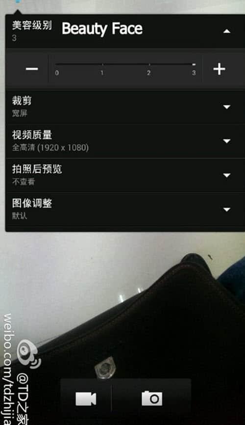 HTC One Max Cam 2