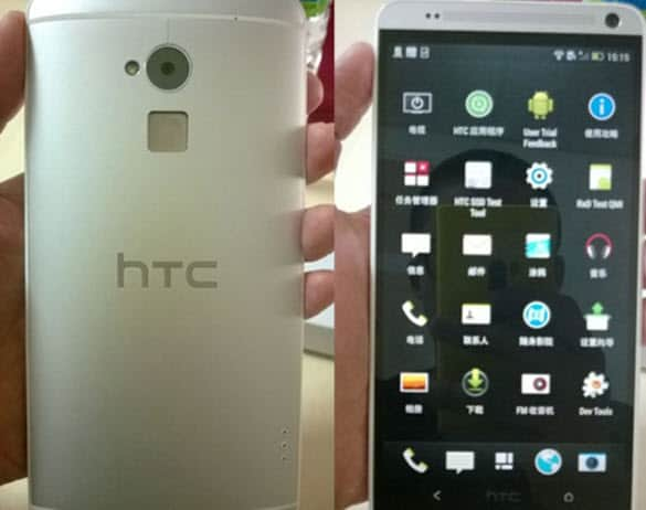 HTC One Max Fingerprint