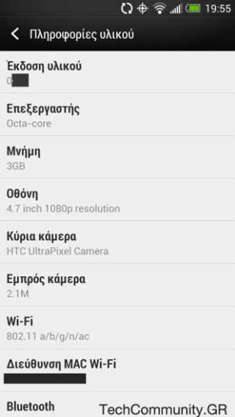 HTC-One-octa-core-3-GB-of-RAM