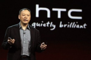 HTC Hype Beasts the March 25th Event at Mobile World Congress