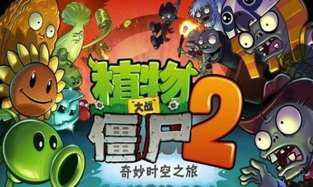 Plants-vs-Zombies-2-China