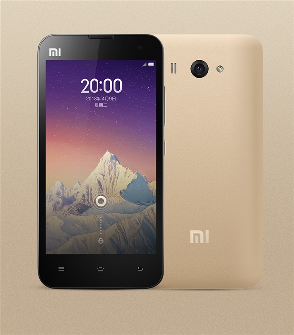 XiaoMi-Mi2s-Gold-Edition-GSM-Insider-Image