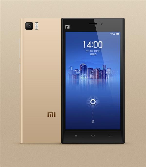 XiaoMi-Mi3-Gold-Edition-GSM-Insider-Image