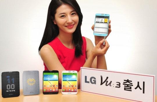 lg-vu3-1-540x354