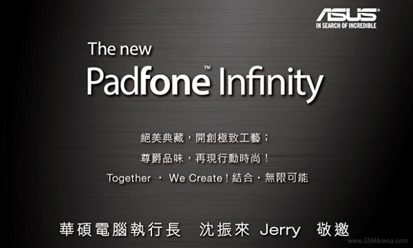 padfone infinit new