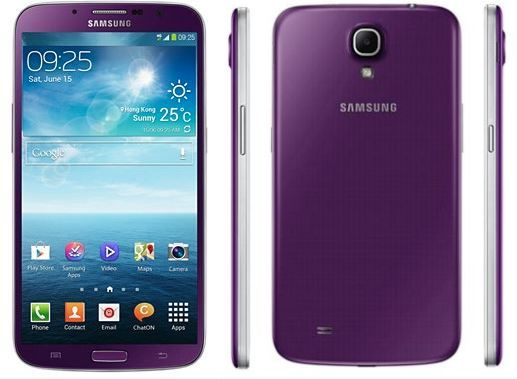 purple-galaxy-mega-6.3