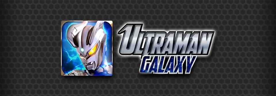 ultraman-galaxy-android-game