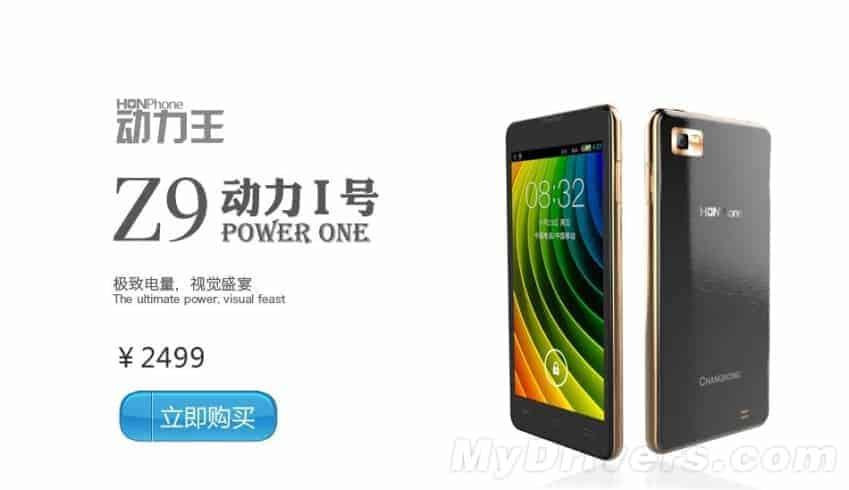 Changhong-Z9-on-sale